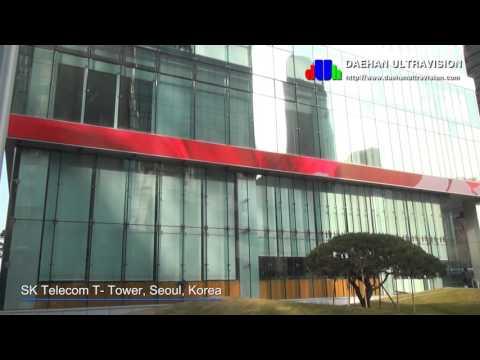 SK Telecom T  Tower, Seoul, Korea