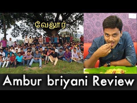 Aambur Briyani + Vellore Meetup | Tamil Selvan Vlog 28