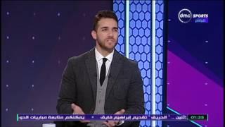 حصاد الاسبوع - لقاء الكابتن خالد الغندور