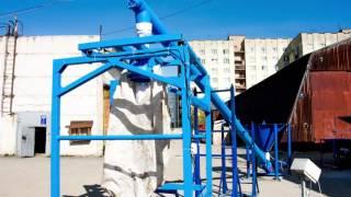 Установка для фасовки сыпучих материалов в биг-беги.(Установка для фасовки сыпучих материалов (фасовочная машина МФ-ПА-Б) предназначена для фасовки в потребите..., 2015-10-02T14:45:55.000Z)