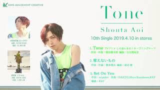 声優、歌手、舞台など様々な分野で活躍中の蒼井翔太10枚目のシングル「T...