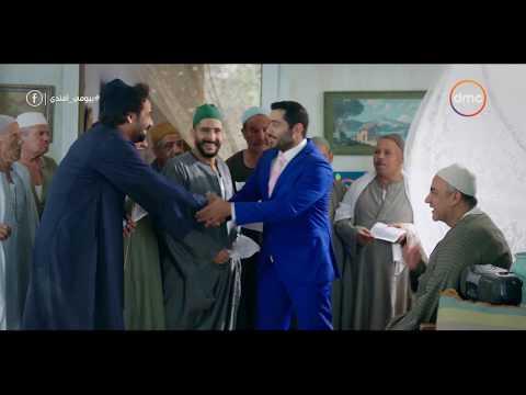 بيومى أفندي-  أحمد فلوكس و بيومي فؤاد إسكتش كوميدي (داري علي وسطيتك تقيد)