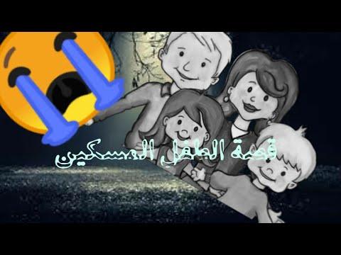 تحميل كتاب التحقيق في كلمات القرآن الكريم pdf
