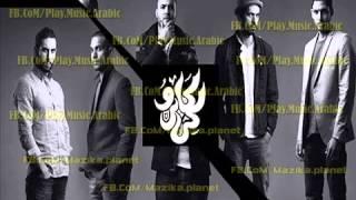 اغنية كايروكي و عبد الباسط حمودة غريب في بلاد غريبة من البوم السكة شمال جديد 2014