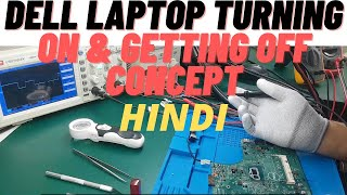 Dell 3542 Cedar Laptop ON OFF Problem in Hindi | Chip level Laptop Repairing Video Course | Laptex