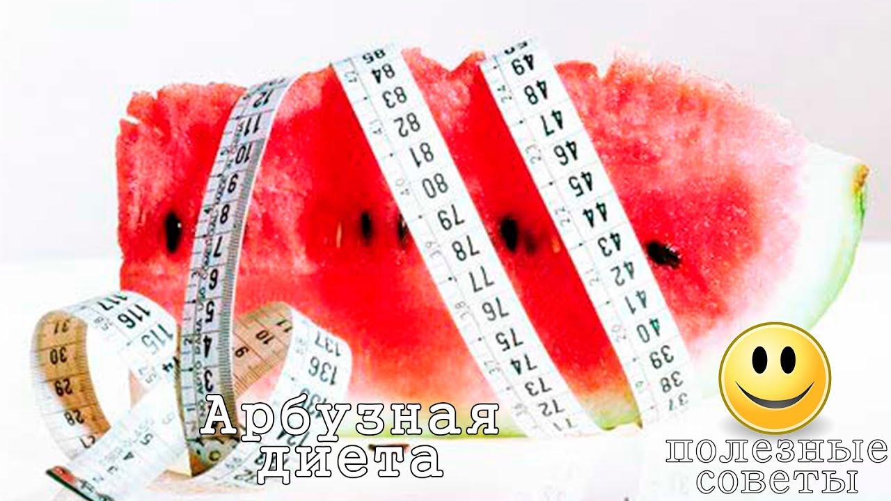 как похудеть худеем за неделю