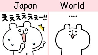 5 Things Only Japanese People Do