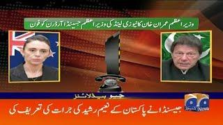 Geo Headlines - 07 PM - 21 March 2019