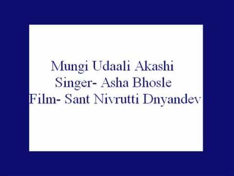 Mungi Udaali Akashi- Asha (Sant Nivrutti Dnyandev).