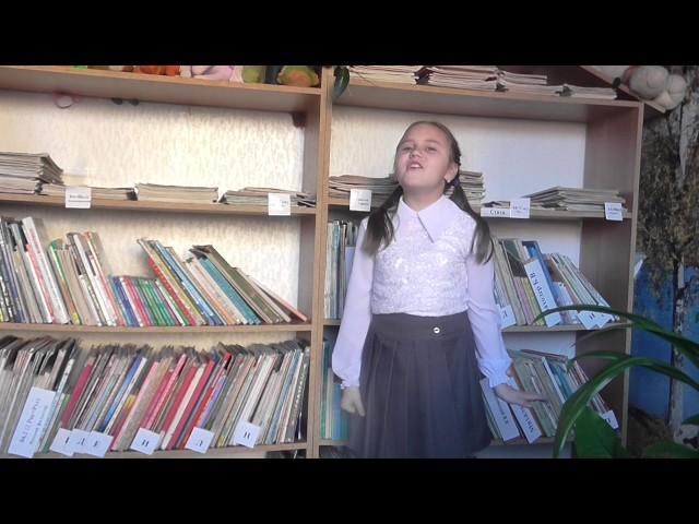 Изображение предпросмотра прочтения – ДарьяЗемлянская читает произведение «Завитушки» А.Л.Барто