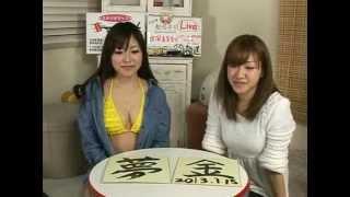 シャテンTV - ViYoutube.com