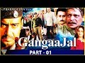 Gangaajal Hindi Movie HD | Part 01 | Ajay Devgan, Gracy Singh | Eagle Hindi Movies
