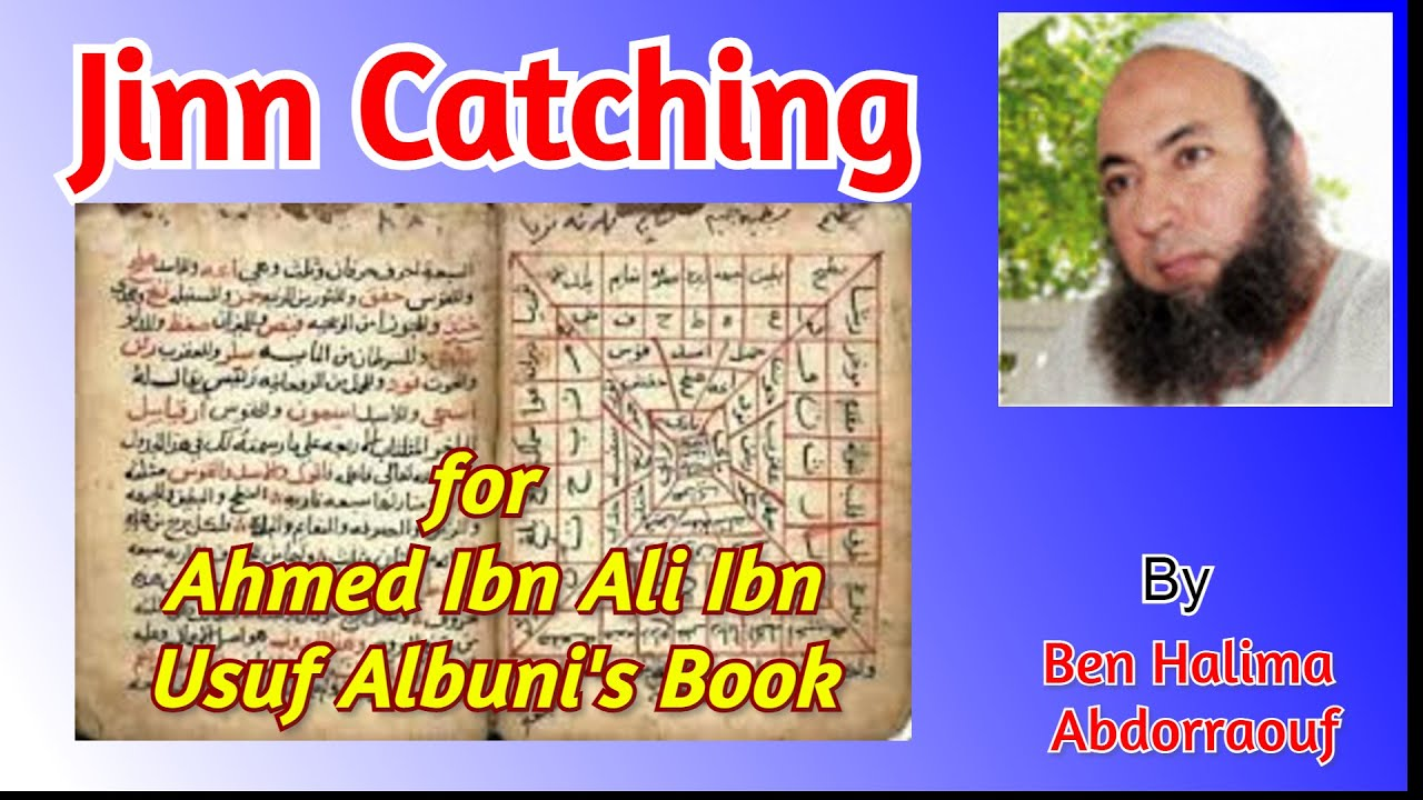 Download Catching Jinn for Books of AlBuni and  Emrald Tablet by Ben Halima Abderraouf