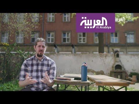 أنا من العراق | حل مشاكل العرب في ألمانيا  - نشر قبل 47 دقيقة