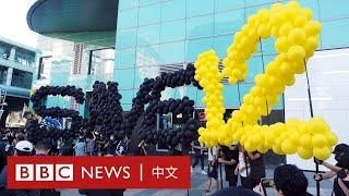 台灣3000人遊行 聲援被中國關押12香港- BBC News 中文