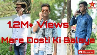 Download lagu Meri Dosti Ki Balaye Lo / Dosti Vs Pyar / Adi prince and Rj ARS / By A Star Creation