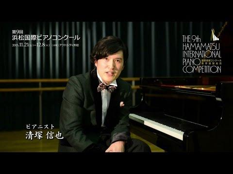 ピアニスト 清家
