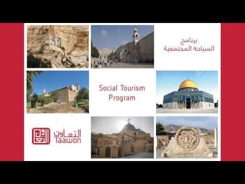 Social Tourism Program   radio interview