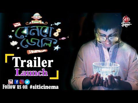 Rainbow jelly | trailer launch | Kaushik Sen | Sreelekha Mitra | Shantilal Mukherjee | Mahabrata