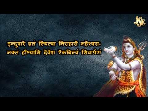 karthikamasam-special-2017-||-bilvashtakam-with-hindi-lyrics---devotional-lyrics---lord-shiva