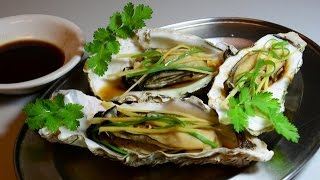 Fresh Oyster :  Steamed with Ginger Sauce