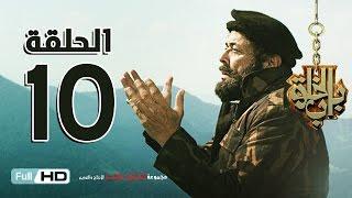 مسلسل باب الخلق الحلقة 10 العاشرة HD - بطولة محمود عبد العزيز - Bab El Khalk Series