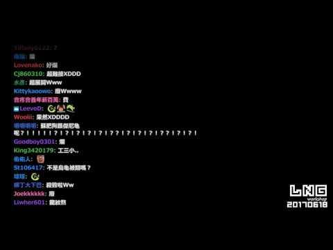 【LNG】20170618 故事接龍:忍者風太郎