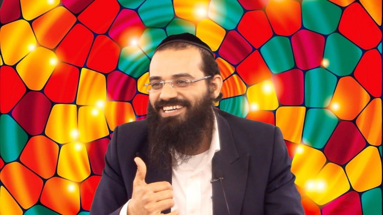 הרב ברק כהן - חובה לצפות לפני פורים! 🎉🎉🎉🎉🎉