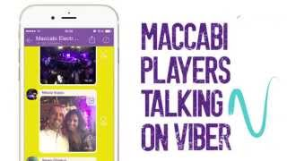 Follow Maccabi's Public Chat On Viber!