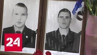 Полицейских в Астрахани расстреляли рецидивисты