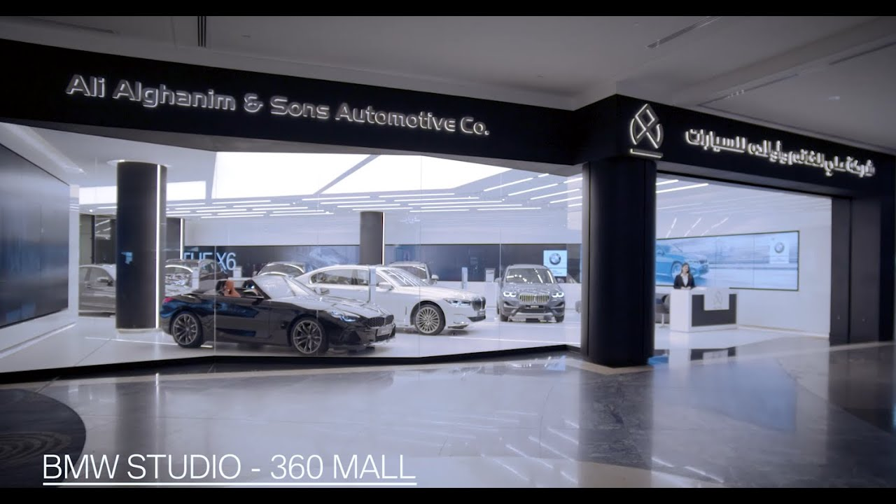 صالة عرض BMW - مجمع 360 | BMW Studio - 360 Mall