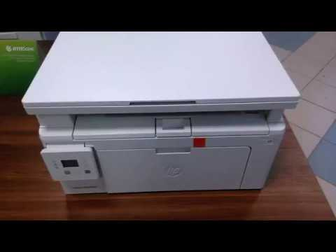 Снятие картриджа принтера HP Laserjet Pro M132A / HP Laserjet Pro M132A  cartridge removing