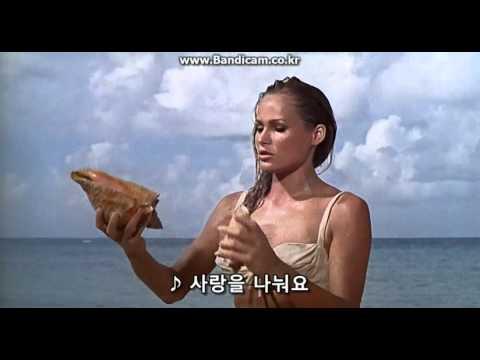 007 #1 Dr. No  - chanu's favorite scene