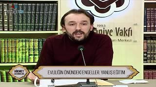 Kumandayla Yönetilen Çocuklar! / Dr. Yahya Şenol