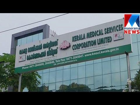 Medical Services Corporation splurges in TTC membership| Manorama News