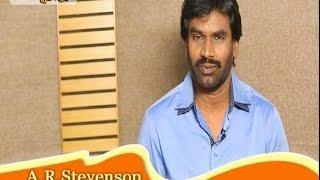 Gospel Songs | Dr. A. R. Stevenson  | Jeeva Swaraalu | SubhavaarthA