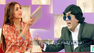Sawa Teen 20 May 2016 -  Comedy Show | Iftikhar Thakur