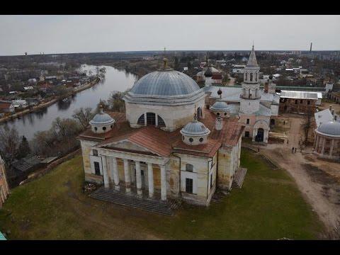 Тверской край 2017.