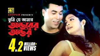Tumi Je Amar   তুমি যে আমার   Manna & Shimla   Monir Khan & Kanak Chapa   Ashanto Agun