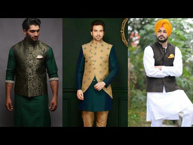 Men's kurta pajama with jacket || Punjabi Kurta Pajama || Kaur Trends