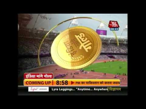 Olympics News: Good News Comes For India From Rio Finally