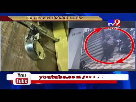 Ahmedabad: Miscreants robbed 5 residential houses, captured on CCTV- Tv9