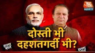 Halla Bol: Should India-Pak Peace Process Be Halted After Pathankot Terror Attack?
