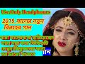 কেন এত কষ্টের গান করলেন গায়ক বাপ্পি,bangla Sad New Song, Bappy Ft Mim Sad Song Valobasa Putul Khela