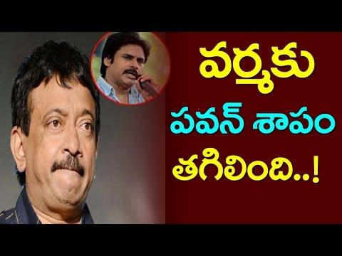 Pawan Kalyan On Ram Gopal Varma   RGV On Sunny Leone   RGV Latest News   Taja30