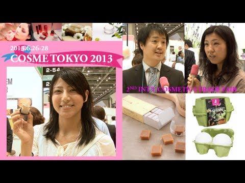 Reporter Chinatsu Sato  - COSME TOKYO 2013, 2nd INT'L COSMETICS TRADE FAIR -Vol.2 2013.6.26