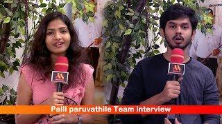 """""""palli paruvathile team interview"""" Nandanram   Venba   Vijay Narayanan"""