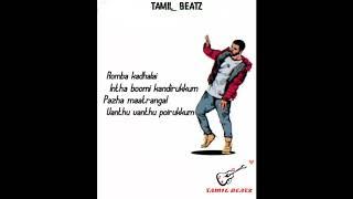 Romba kadhalai intha boomi kandirukkum song for what's app status TAMIL BEATZ ♥️♥️♥️