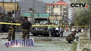 [中国新闻] 英国:伦敦暴力犯罪居高不下 警力缺乏 街头搜查次数下降 | CCTV中文国际