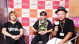 7月8日、横浜ベイホールで音楽フェス・CALDERA SONICが開催された。 CAL...